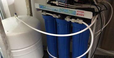 Muğla Su Arıtma Cihazı